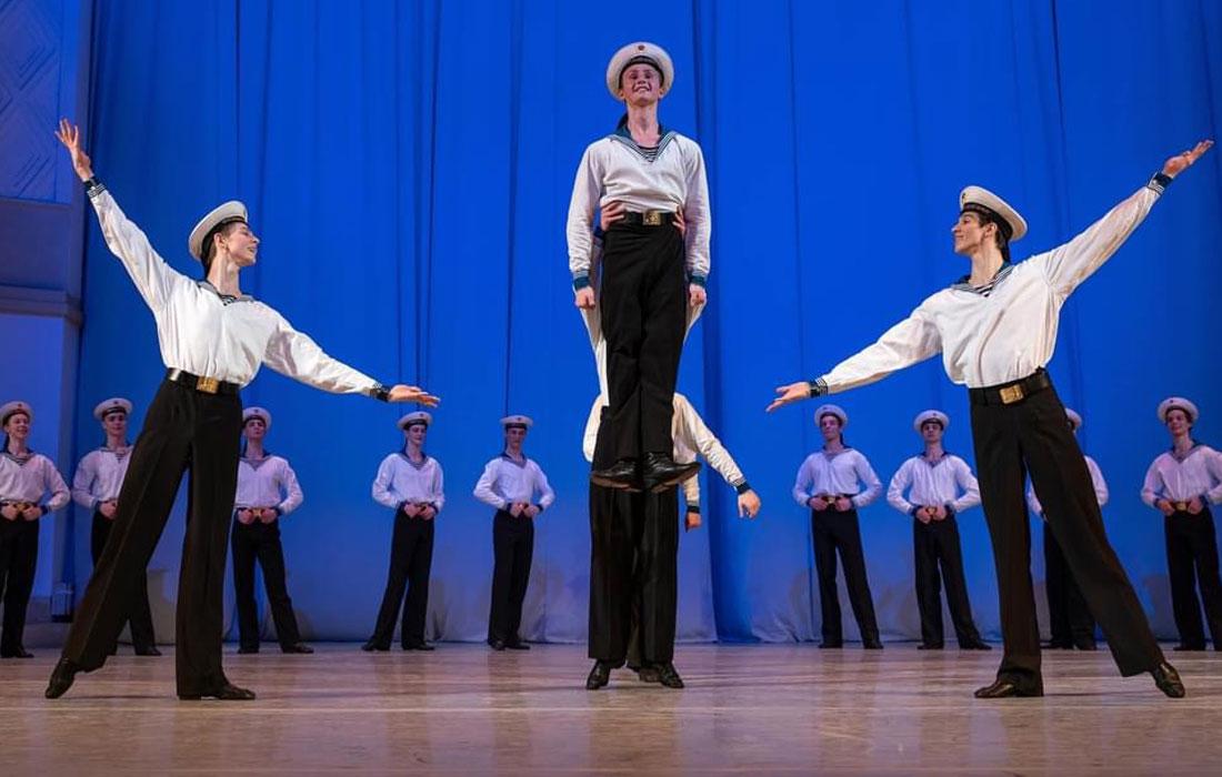 Moiseyev Dance Academy